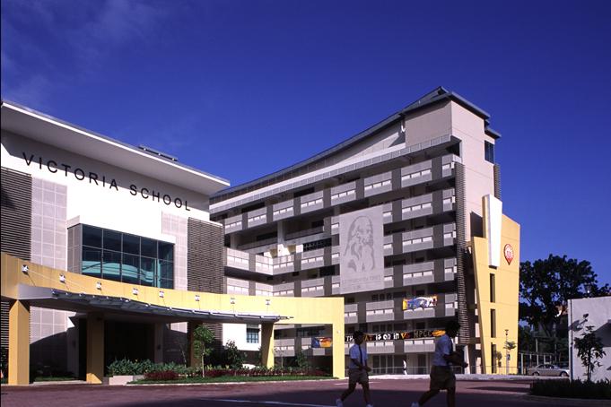 CPG Consultants - Victoria School & Hostel